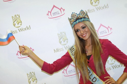 miss world 171208